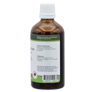 Black walnut herbal concentrate tincture 100ml